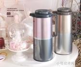 樂獅 保溫壺家用熱水壺玻璃內膽暖壺開水瓶大容量熱水瓶保溫水壺 【快速出貨】