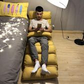 懶人沙發榻榻米可折疊簡易單人陽台臥室小沙發床可愛女孩迷你躺椅  Cocoa  IGO