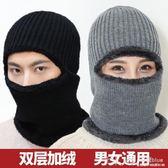 保暖防風毛線頭套冬季騎行面罩男女加厚防寒脖套帽全臉包頭口罩帽 深藏blue