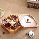 水果盤 新年實木中式分格干果堅果盒家用客廳木制糖果盒創意瓜子盤零食盤 618購物節