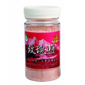 隆一 喜馬拉雅山玫瑰細鹽 230g/瓶