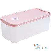 居家冰箱食物保鮮盒食品收納儲物盒蔬果收納盒【奇趣小屋】