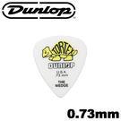 【非凡樂器】Dunlop TOREX pick 小烏龜霧面彈片防滑設計/吉他彈片Wedge【0.73mm】