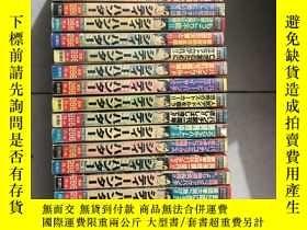 二手書博民逛書店日文漫畫,BUNCH罕見WORLD 20本Y163994 新潮社