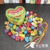 早教玩具-兒童積木益智串珠玩具早教動物水果木制串線幼兒園-奇幻樂園