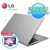 LG 樂金 Gram 15.6吋 極緻輕薄筆電 銀(15Z980-G.AA75C2)【送質感藍芽喇叭】