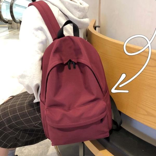 後背包日系書包輕度少女古著感純色後背包尼龍防水校園學生超火背包 玩趣3C
