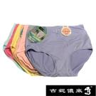 【吉妮儂來】舒適中腰膠原蛋白加大尺碼平口褲~6件組(隨機取色) XXXL 5312