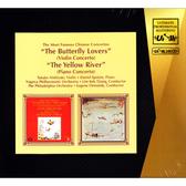 【停看聽音響唱片】【CD】西崎崇子:梁祝小提琴協奏曲 & 黃河鋼琴協奏曲 (UPM24KCD)