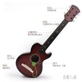 兒童吉他初學樂器可彈奏仿真尤克里里25寸玩具撥片背帶 DJ6253『易購3c館』