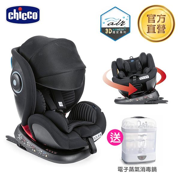 【全新升級0-12】chicco-Seat 4 Fix Isofix安全汽座Air版-曜石黑