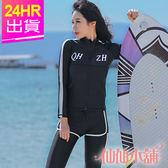 五件式泳裝 黑M~XL 率性長袖水母衣泳衣 衝浪潛水浮潛溯溪泛舟 仙仙小舖