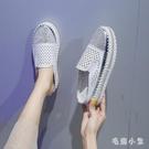 小白鞋厚底單鞋2020新款夏季OL運動時尚百搭涼拖鞋包頭半拖鞋女外穿 LR26337『毛菇小象』