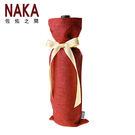 NAKA 佐佑之間 STARRY繁星 單支束口精美紅酒束袋-紅寶石色 TRUE0002SS