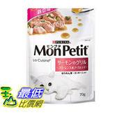 [COSCO代購]Mon Petit 貓倍麗 羅倫斯鮭魚烤醬貓調理包 70公克 X 12入 _W108218