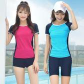 胖MM加大碼泳衣女保守顯瘦分體平角褲專業比賽訓練溫泉運動游泳裝 QQ3929『MG大尺碼』