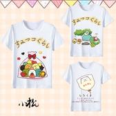 角落生物T恤可愛貓咪白熊企鵝炸豬排二次元動漫周邊短袖童親子裝