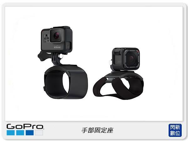 【分期0利率,免運費】GOPRO AHWBM-002 手部固定座 固定帶 + 腕帶 (AHWBM002,公司貨)