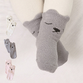 閉眼小熊珊瑚絨加厚止滑短襪 童襪 止滑襪 保暖襪