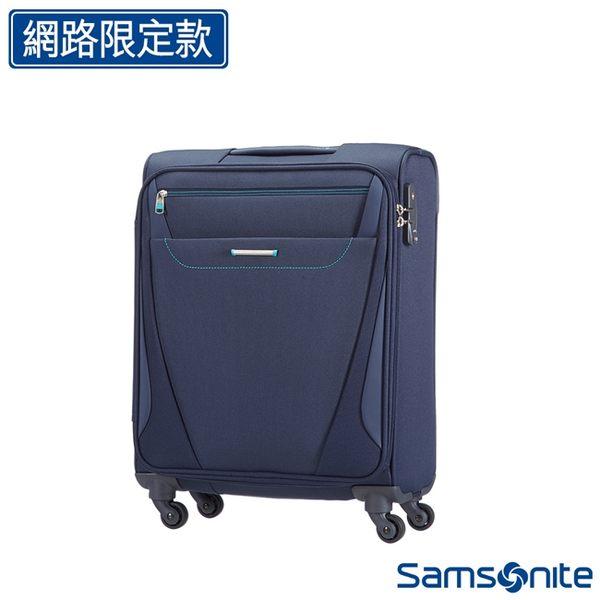 網路限定_Samsonite新秀麗 20吋 Provo極致輕盈布面可擴充TSA登機箱(海軍藍)