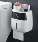 衛生間紙巾盒廁所抽紙盒