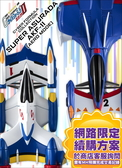 3月預收 免運 玩具e哥 MH限定 CFC 閃電霹靂車ZERO AKF-11 超級阿斯拉 花環 代理82873
