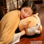 可愛倉鼠車載抱枕被子兩用靠枕汽車靠墊毯子辦公室三合一午睡枕頭【尾牙精選】
