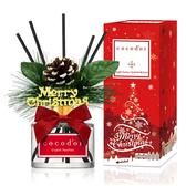 韓國 cocod or 聖誕限定造型擴香瓶(松果樹)200ml 小蒼蘭【AN SHOP】香竹/芳香劑