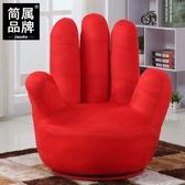 大人款兒童款創意單人手指凳時尚可旋轉懶人沙發成人休閒五指沙發【快速出貨】