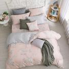 鴻宇 雙人特大床包薄被套組 天絲300織 艾莉朵 台灣製M2687