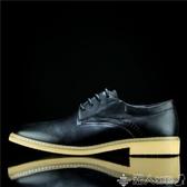 紳士鞋斷碼清倉英倫款商務風休閒皮鞋紳士時尚男鞋外單頭層牛皮孤品鞋子 潮人