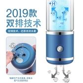 富氫水杯 素水杯日本原裝富氫水素杯電解杯負氫離子健康養生水素水杯水機T 2色 交換禮物