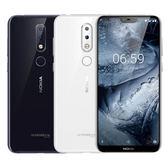 Nokia 6.1 Plus 5.8吋八核智慧機 4G/64G【加送空壓殼+螢幕保護貼】