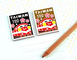 【收藏天地】台灣紀念品*郵票造型冰箱貼-阿里山(2色)