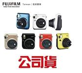 富士 Fujifilm Instax mini 70 馬上看 拍立得 即可拍 【恆昶公司貨】