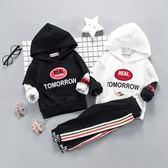 童裝 男寶寶帥氣套裝秋0-1-2-3-4歲小童洋氣衛衣純棉時尚個性潮嬰兒裝