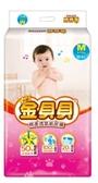 頂級金貝貝棉柔透氣紙尿褲 M號(56片x4包/箱)【艾保康】