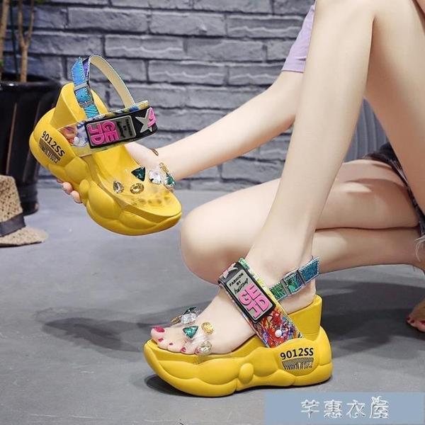 厚底涼鞋坡跟涼鞋女網紅超火夏季新款歐洲站透明水鉆仙女內增高鬆糕鞋 快速出貨