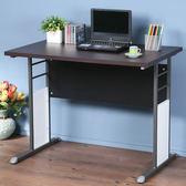 Homelike 巧思辦公桌-加厚桌面100cm桌面:胡桃/桌腳:炫灰/飾板:紅