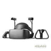HYPEREAL Pano虛擬現實系統雙定位套裝電腦VR游戲頭盔PC頭顯眼鏡「時尚彩虹屋」