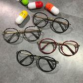 2017新款韓版復古圓框眼鏡明星同款大臉 圓臉素顏神器平光鏡女優品匯