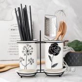 (百貨週年慶)筷籠筷架陶瓷筷子筒瀝水 筷子盒家用筷子桶 北歐收納置物架筷子籠筷籠筷筒