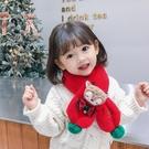 兒童圍巾 毛絨脖套圣誕禮物冬天保暖男女寶寶圍巾嬰兒圍脖兒童圍巾潮【快速出貨八折下殺】