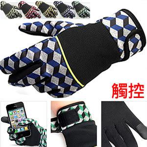 立體格紋觸控款防風透氣手套.男女機車手套.戶外保暖防寒防曬手套推薦專賣店哪裡買特賣會品牌