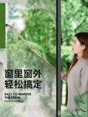 擦玻璃神器洗刷雙面擦窗器刮水器搽玻璃刮家用紗窗刷子刷窗清潔器 新北購物城