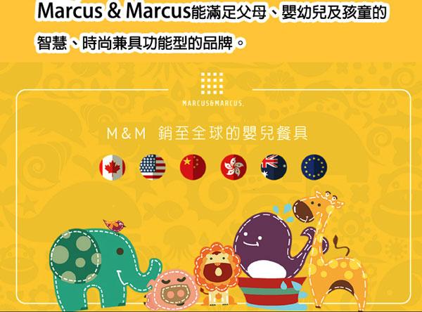 加拿大 Marcus & Marcus 動物樂園矽膠洗澡玩具 火箭