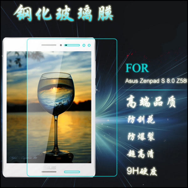 蘋果 IPad Pad Por 12.9吋 鋼化膜 9H玻璃保護貼 平板鋼化膜 蘋果ipad保護貼 螢幕玻璃貼 AE