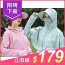 連帽遮陽休閒式披肩外套(1入) 顏色可選...