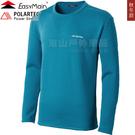EasyMain衣力美 TE19073_50藍色 男專業級排汗運動T恤 Polartec防寒衣機能衣/中層衣/快乾休閒服
