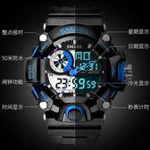 夜光電子手錶男孩初中學生小學生運動禮品青少年兒童手錶防水男 全館免運